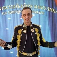 Дмитрий Жемчужный