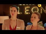 «Отель Элеон»: нешуточные страсти