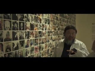 Ai Weiwei - Making of ER XI - Le Bon Marché Rive Gauche [720p]