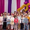 "Ментальная арифметика ЦРИ ""АБАКУС""г.Новомосковск"