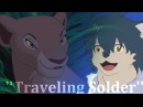 ''Traveling Solder''- Nala Ame (Thanks for 2,000 subs)
