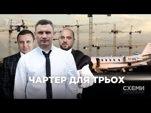 Шок! Пьяный Виталий Кличко с сигаретой взбудоражил интернет.