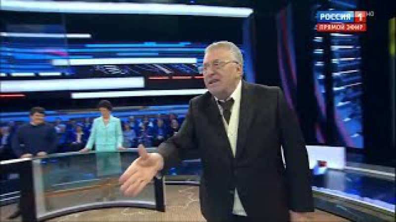 Жириновский спорит с Трюханом и жестко ставит его на место