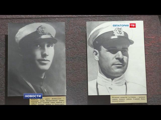 О Крыме и Евпатории расскажут на Филлипинах