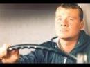 Дальнобойщики 3 (Про Сашка) посвящается Владиславу Галкину