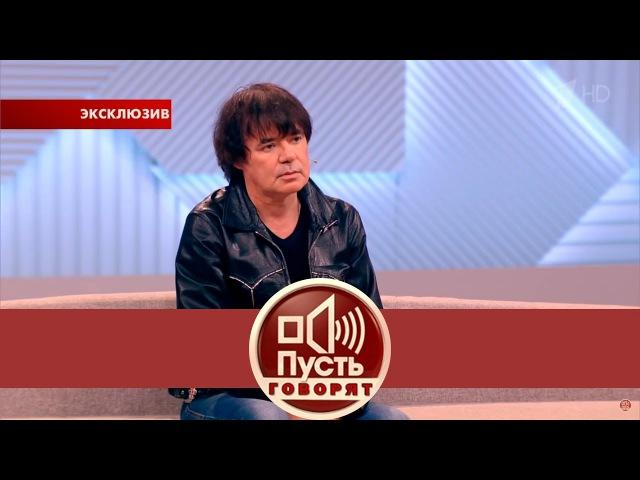 Пусть говорят - Тайский пленник: Евгений Осин вырвался изклиники. Выпуск от12.10....