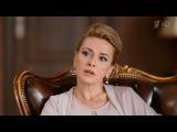 Вечер наПервом канале продолжает фильм «Гречанка». Новости. Первый канал