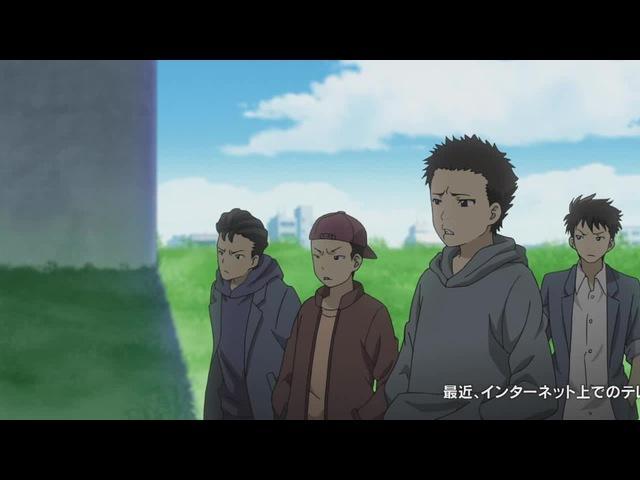 Тонко (Ancord, Jam, Noragami Aragoto, Бездомный Бог)