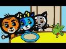Три котенка | Раскраски | Мультики для самых маленьких (2 серия)