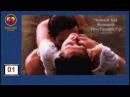 По книге Джейн Эйр ШИРОКОЕ САРГАСОВО МОРЕ, 1/2 серий, Триллер, Драма, Мелодрама.