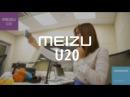 Видеообзор смартфона Meizu U20