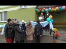 Новый семейный детский дом открылся в Пинском районе