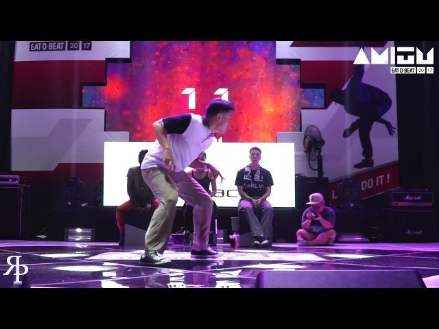 IOsBoogie vs Surprise Me Funk Style Top32 Eat D Beat AMITY 2017 Bandung Indonesia
