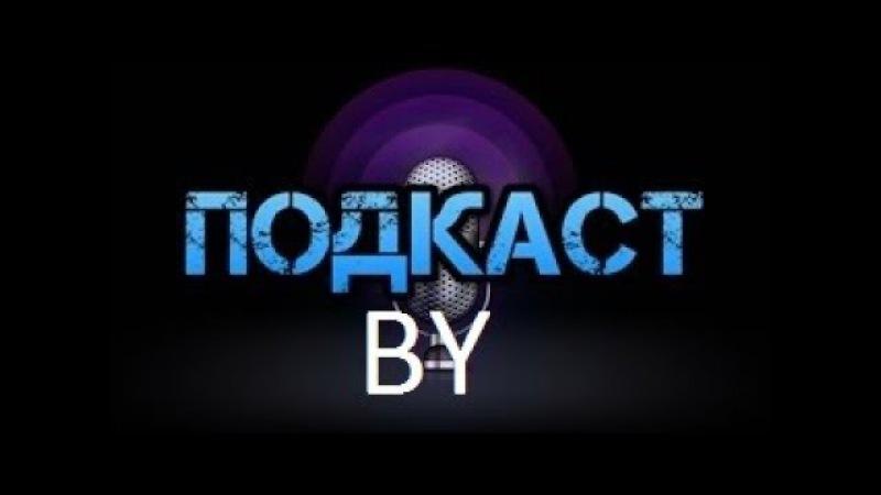 ✪BYVETER ✪ Подкаст - будущие канала 2 |Новая партнерка2 канал