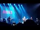 Концерт группы ЛЮБЭ в Германии Выйду ночью в поле с конем