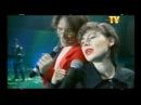 Группа Божья коровка Гранитный камушек 1996