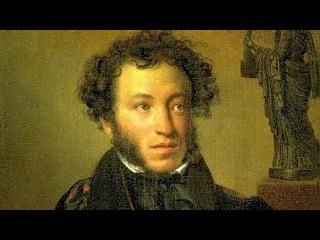 Исследователи онемели вскрыв склеп Пушкина. Последняя тайна поэта.