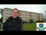 314 кабинет Управа Хорошёвского района