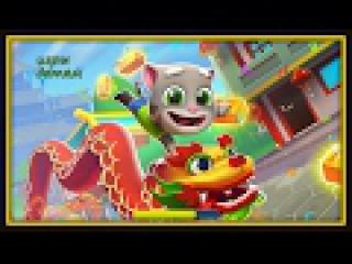Том за ЗОЛОТОМ Бег в Китае Новая версия игры для детей