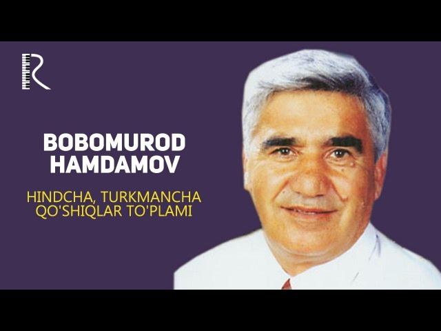 MUVAD VIDEO - Bobomurod Hamdamov - Hindcha, Turkmancha qo'shiqlar to'plami