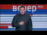 Соловьев о Навальном и его митинге против коррупции 26.03.2017