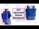 Refashion DIY Upcycled Denim Backpack リュックサックの作り方 / 手作教學 / Costura / Sewing Tutorialㅣmadebyaya