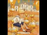 Владимир Одоевский - Городок в табакерке. Аудиосказка. Исполнитель Н. Литвинов. 19...