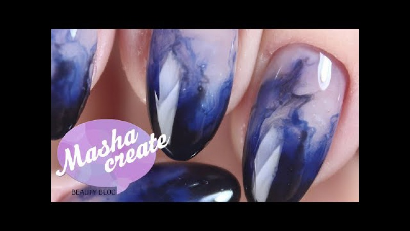 Чернильный маникюр гель лаком!) Аквариумный дизайн ногтей на любителя. Прозрачный градиент на ногтях