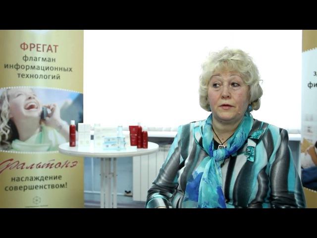 Отзыв серия Фальтонэ, Фрегат, парные кулоны F-900K, Елагина Татьяна Владимировна