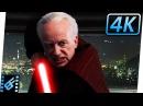 Звёздные войны Эпизод 3 – Месть Ситхов – отрывок «Мейс Винду против Палпатина»