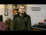 Valeriy Korenev about our pram WockyWolf