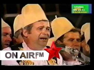 Në kalan e festivalit - Grupi i Gjirokastrës...F.F.K Gjirokastër 2000..