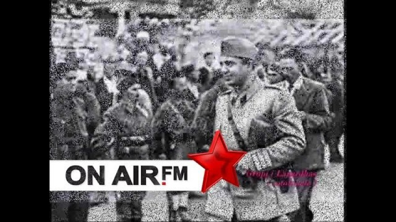 Këngë kushtuar Brigadës së 5-të,dhe trimit Gani Memush Tahiraj - Grupi i Lapardhas