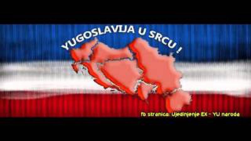 Pjesma o bivšoj (najljepšoj zemlji na svijetu) SFRJ
