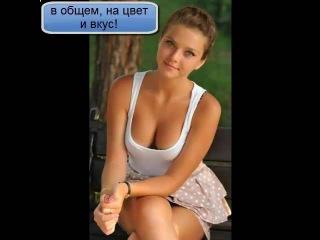 секс! русская эротика в бане