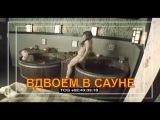 порно фильмы! СОБЛАЗНИЛА НА СЕКС ..с Машей Малиновской