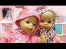 Куклы Беби Бон Капание и Распаковка Одежды видео для детей Baby Born doll toys for kids and toddlers