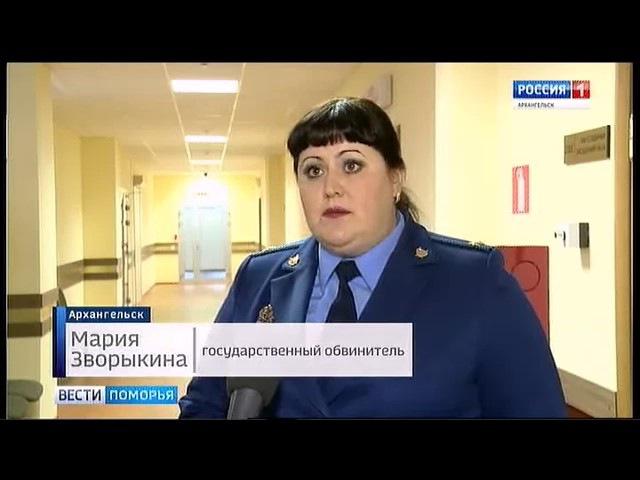 В Архангельске начались предварительные слушания по делу шаманинских