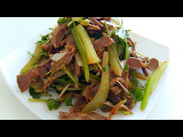 Китайская кухня Салат из куриных желудков с сельдереем и кинзой