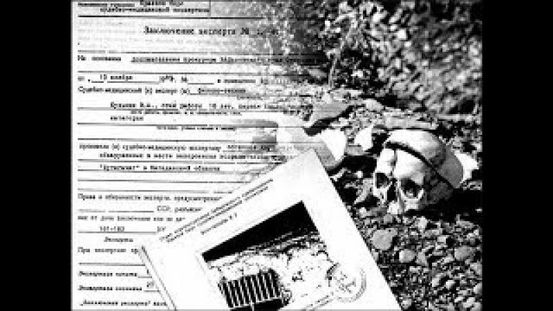 Урановый лагерь на Колыме ГУЛАГ Лагерь смерти здесь нашли свою смерть 380 тысяч