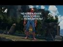 Человек паук против всех игра MARVEL ЧЕМПИОНЫ SPIDER-MAN