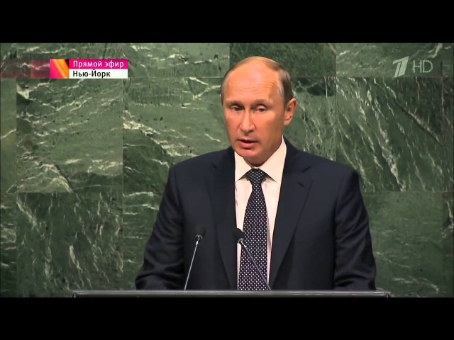 Что вы натворили Сирия, Ливия, Ирак, Африка, Украина! - выступление Путина в ООН США и Европа.