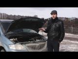 """""""Грязный"""" тест-драйв Mazda MPV 2,3 4WD 2002 г.в."""