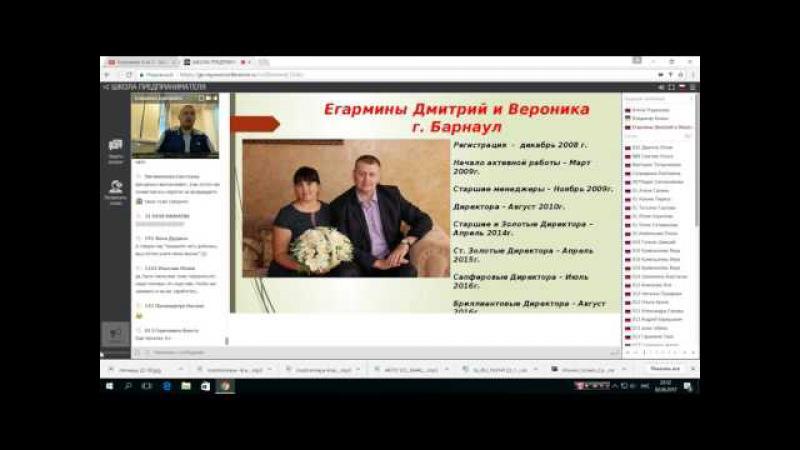 2017 06 02 Бриллиантовый марафон, день 2 Егармины Дмитрий и Вероника