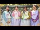 달샤벳Dalshabet 추석인사 영상
