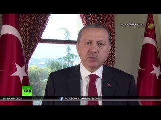 Смена курса или пустые слова: Турция возобновила операцию в Сирии, чтобы свергну...