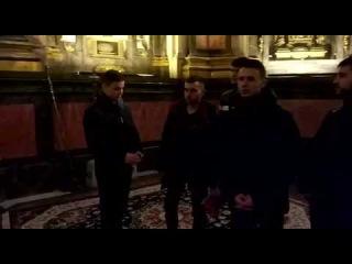 Εφφατα заспівала в каплиці з мощами Катедраля м.Толедо