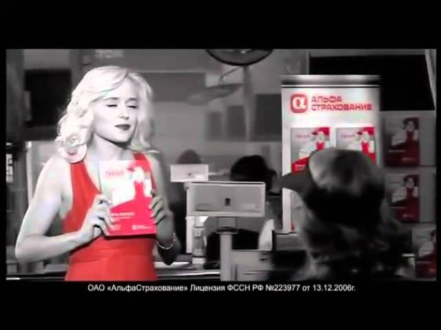 Рекламный блок (НТВ, 17.01.2010)