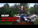 Торцовочная пила - мнение девушки строителя | Обзор инструмента Metabo kgs 254 vs metabo ks 216