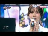 170824 Cheon Dan Bi (